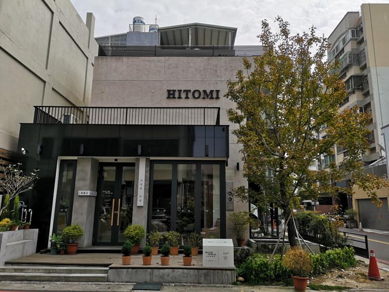 hitomicoffee01 南屯-Hitomi喜德盛 賣眼鏡也賣咖啡 Loft風簡單超好拍