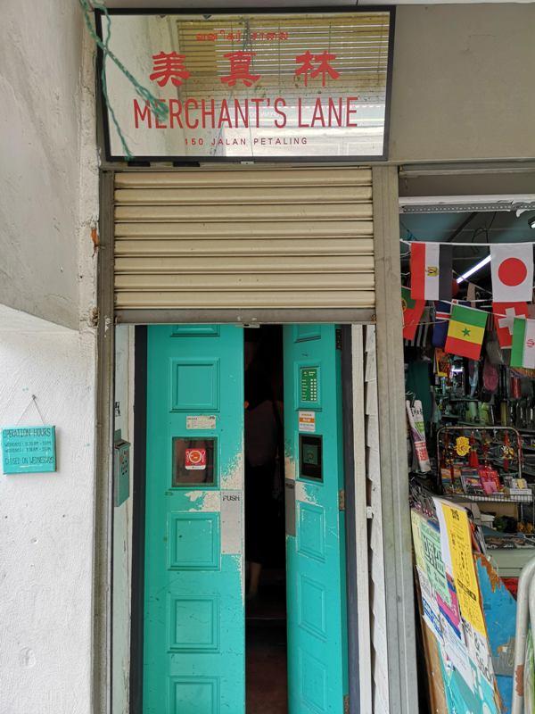 merchantlane01 Kuala Lumpur-Merchant's Lane美真林 超好拍 吉隆坡懷舊文青咖啡館