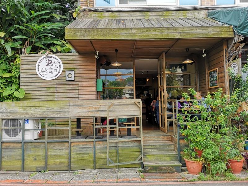 paucafe03 北投-來北投泡咖啡 溫泉區也有好茶喝