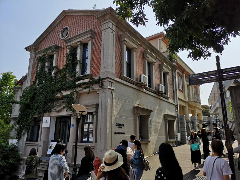 citiarkcoffee03 Kulangsu-鼓浪嶼 中國最美的城區 距離台灣最近的世界文化遺產