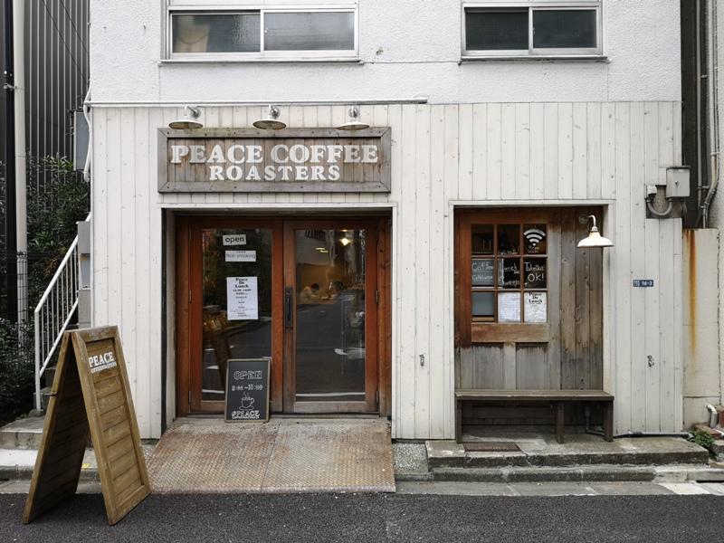 peacecoffee01 Shimbashi-西新橋Peace Coffee 30年的自烘店家 簡單樸實咖啡風味佳