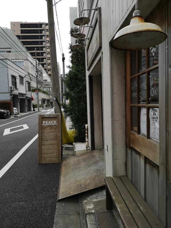 peacecoffee02 Shimbashi-西新橋Peace Coffee 30年的自烘店家 簡單樸實咖啡風味佳