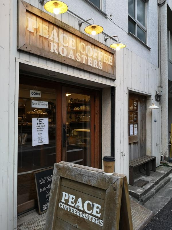 peacecoffee16 Shimbashi-西新橋Peace Coffee 30年的自烘店家 簡單樸實咖啡風味佳