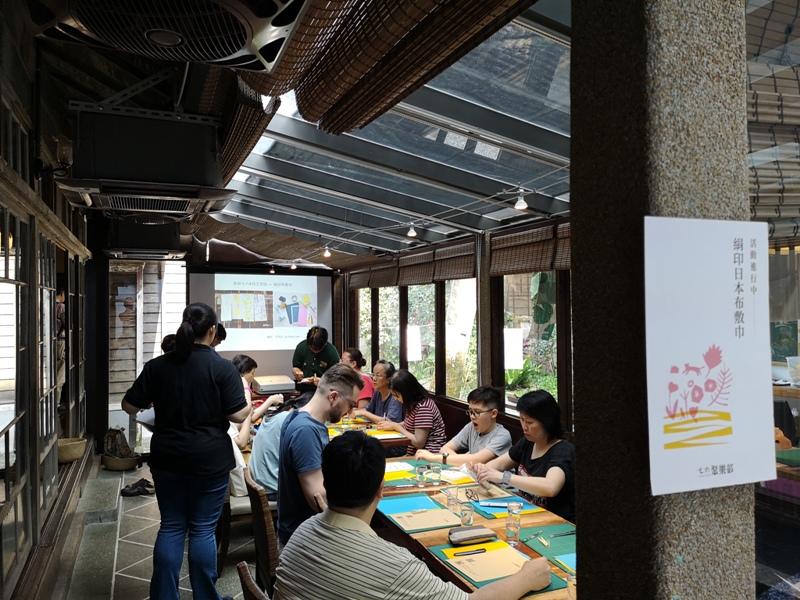 qingtien29 大安-青田七六 靜謐的日式歷史建築 在古蹟中喝午茶
