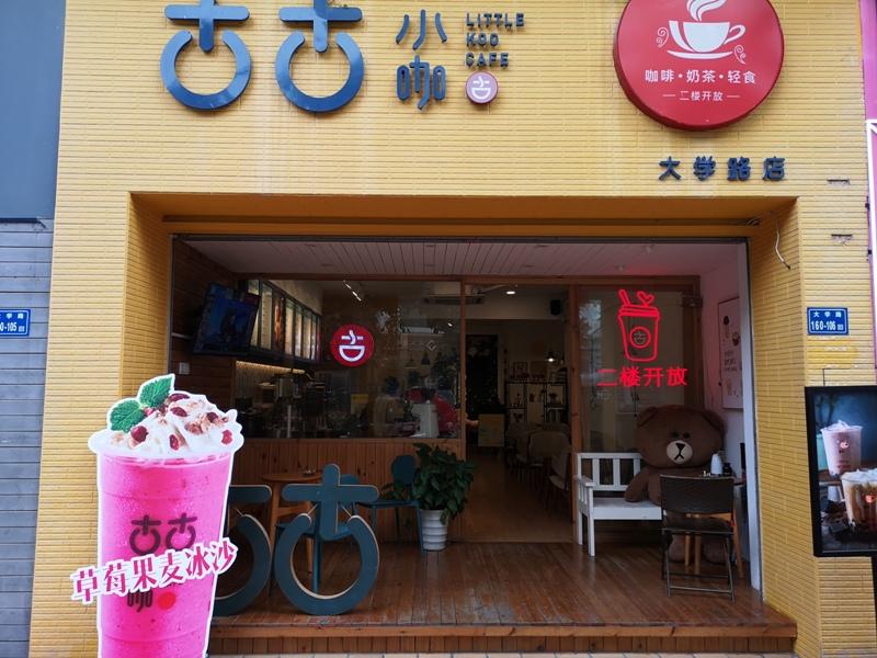 shapowei24 Xiamen-廈門也文青 沙坡尾藝術西區與貓街 好好拍!!!