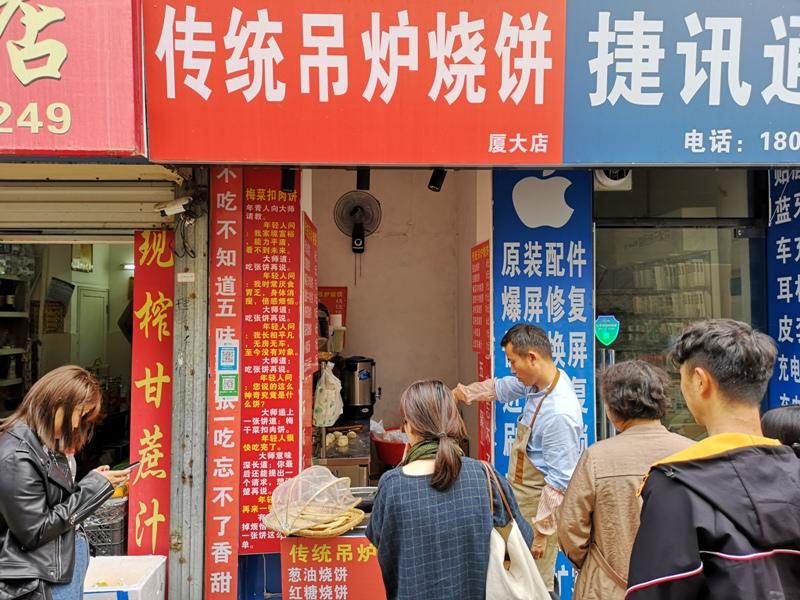 shapowei28 Xiamen-廈門也文青 沙坡尾藝術西區與貓街 好好拍!!!