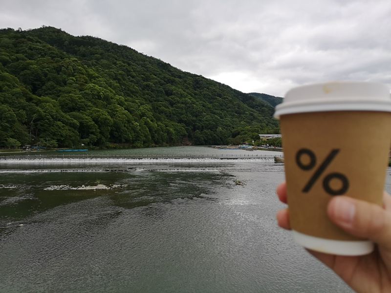 arabicaarashiyama20 Arashiyama-坐享嵐山景緻的%Arabica Coffee人潮太多排太久...