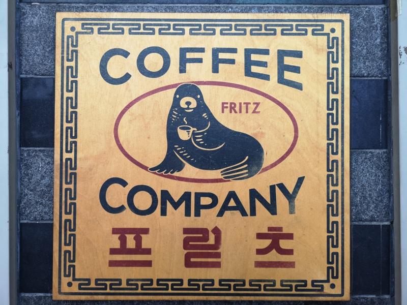 fritzcoffee01 Seoul-Fritz Coffee(麻浦分店) 首爾韓屋咖啡館人氣麵包與冠軍咖啡