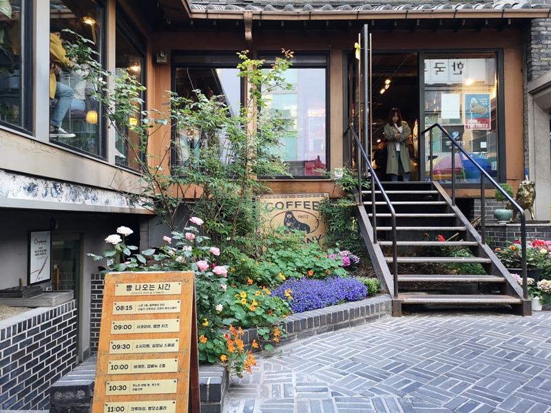fritzcoffee04 Seoul-Fritz Coffee(麻浦分店) 首爾韓屋咖啡館人氣麵包與冠軍咖啡