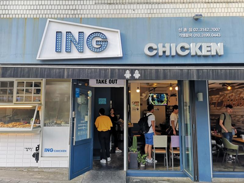 ingchicken1 Seoul-首爾新村ING Chicken吃炸雞ing 吮指回味樂無窮