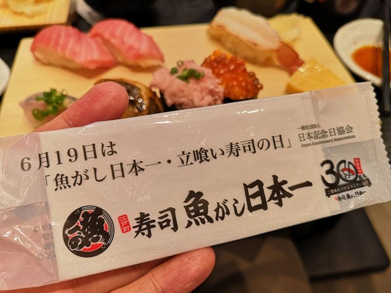 lisushi8 Tamachi-魚がし日本一(ムスブ田町店) 平價清爽好吃好適合夏天吃的立食壽司店