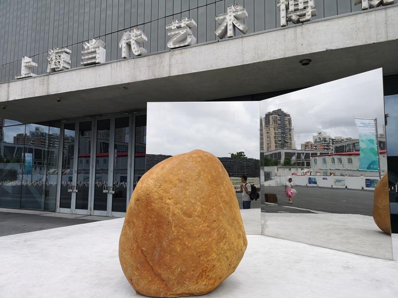 powerofart07 Shanghai-上海當代藝術博物館Power Station of Art 石上純也Free Architecture自由建築展