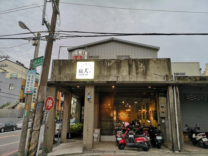 travelercafe01 楊梅-旅人咖啡 好不平凡的平凡老房子工業風