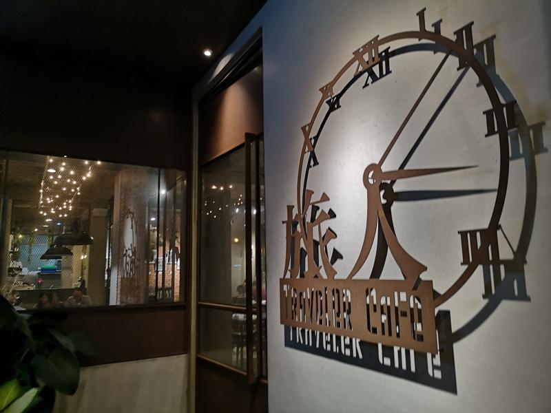 travelercafe05 楊梅-旅人咖啡 好不平凡的平凡老房子工業風