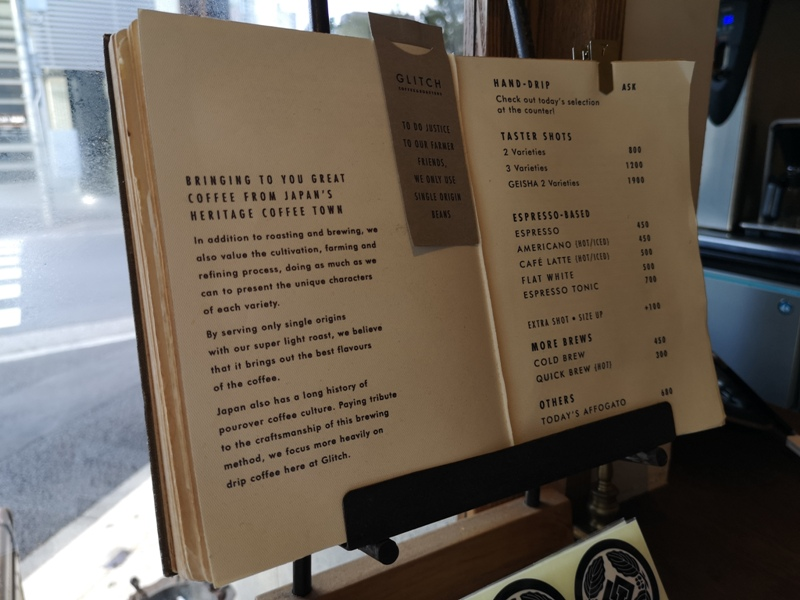 glitch07 Kanda-Glitch Coffee & Roasters神保町書店街 一杯咖啡配本書