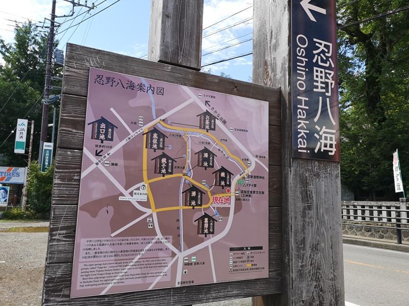 oshinohakkai02 Nakayamako-忍野八海 富士山旁湧泉小村落 看水玩水賞富士