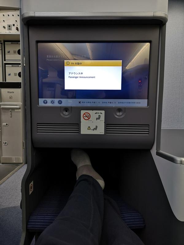 flyvie42 201909台北維也納 ANA787-9夢幻客機商務艙初體驗