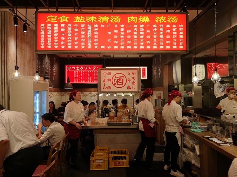 guangzhou05 Tamachi-広州市場ムスブ 手包雲吞配炸排骨 港式中餐有點鹹