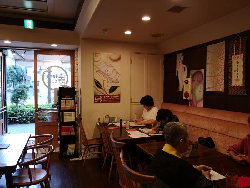 teracafe06 Daikanyama-代官山Tera Cafe幡旗彩虹風 和尚坐鎮另類風格咖啡館