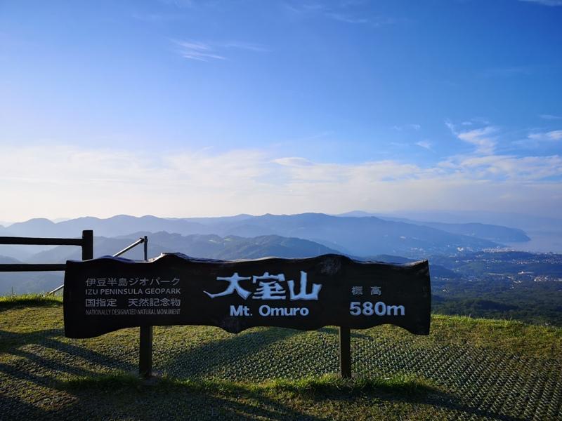 mtomuro00124 Izu-輕鬆愜意 與眾不同的火山口輕鬆逛 超美大室山