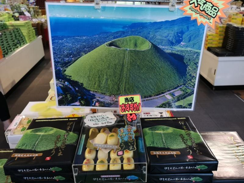 mtomuro00132 Izu-輕鬆愜意 與眾不同的火山口輕鬆逛 超美大室山