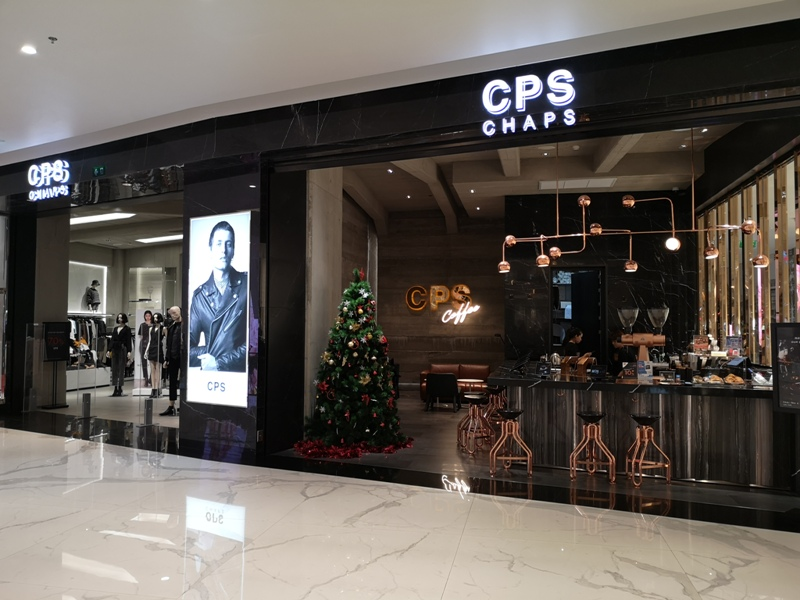 cpscoffee02 Bangkok-CPS Coffee 華麗時尚精品咖啡館 at ICONSIAM