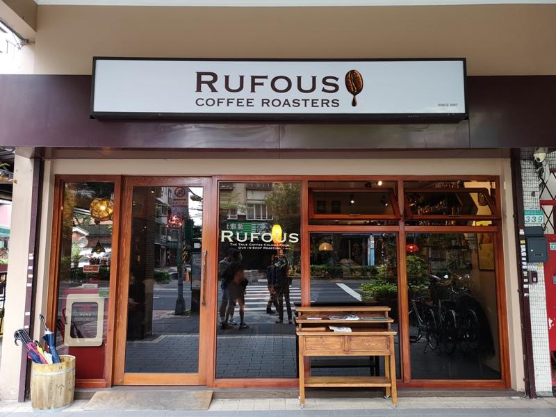 rufouscoffee07 大安-Rufous Coffee Roasters帶著神秘感有點老派的知名咖啡館