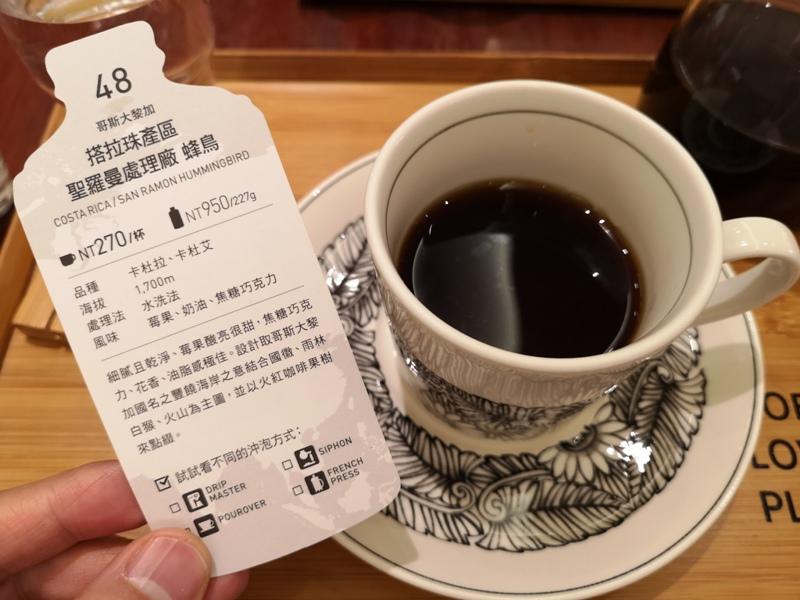 coffeeloverplanethsinchu14 新竹-Coffee Lover's Planet用咖啡讓世界驚豔