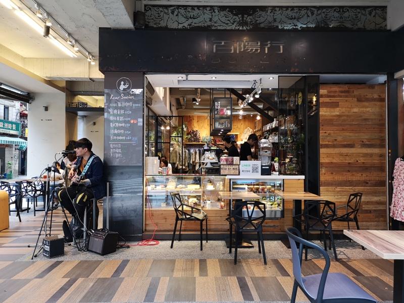 rearstation03 大同-後站咖啡 採買後也要來杯咖啡 虹吸給你不同風味