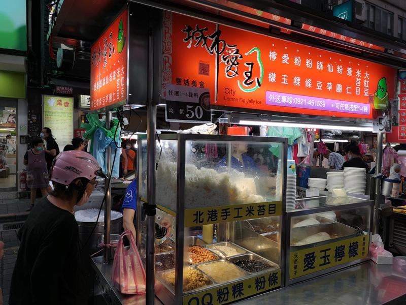 twintownstreet09 中山-雙城街夜市 鴻水餃牛肉麵/城市愛玉/脆皮鮮奶甜甜圈