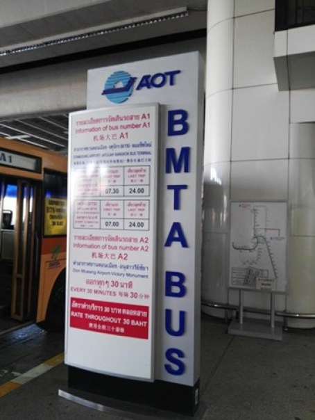 A101 Bangkok-DMK機場巴士A1/A2 便宜快速 接BTS/MRT往返市區DMK廊曼機場