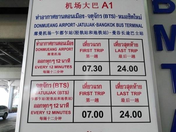A104 Bangkok-DMK機場巴士A1/A2 便宜快速 接BTS/MRT往返市區DMK廊曼機場