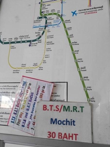 A105 Bangkok-DMK機場巴士A1/A2 便宜快速 接BTS/MRT往返市區DMK廊曼機場