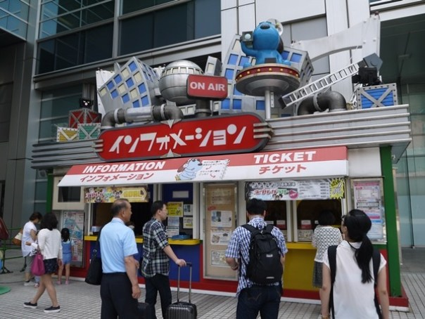 Fujitv06 Odaiba-台場地標富士電視台 前進球體一探究竟
