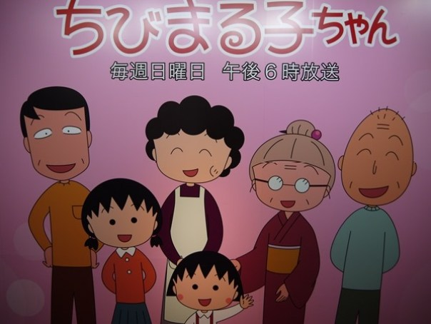 Fujitv20 Odaiba-台場地標富士電視台 前進球體一探究竟