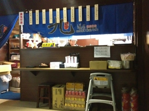 IMAG7132 新竹-九湯屋拉麵 平價拉麵 巨城旁用餐新選擇