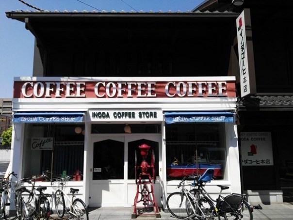 InodaHQ03 Kyoto-京都的一天從Inoda Coffee開始 76年馳名咖啡館(Inoda Coffee本店)