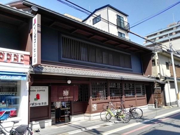 InodaHQ05 Kyoto-京都的一天從Inoda Coffee開始 76年馳名咖啡館(Inoda Coffee本店)