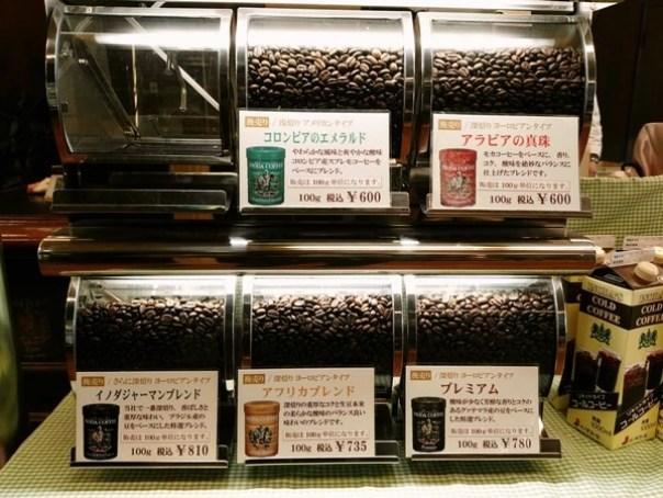Inodasanjo13105 Kyoto-Inoda Coffee(三条店) 76年京都咖啡名店