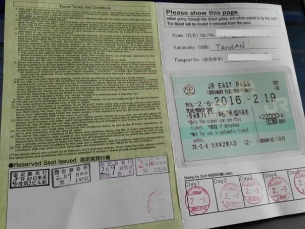 JRPass08 Tokyo-JR East Pass Flexible 5 Day東日本通票 即將改版(兩星期任選5天使用)