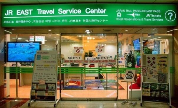 JRPass09 Tokyo-JR East Pass Flexible 5 Day東日本通票 即將改版(兩星期任選5天使用)