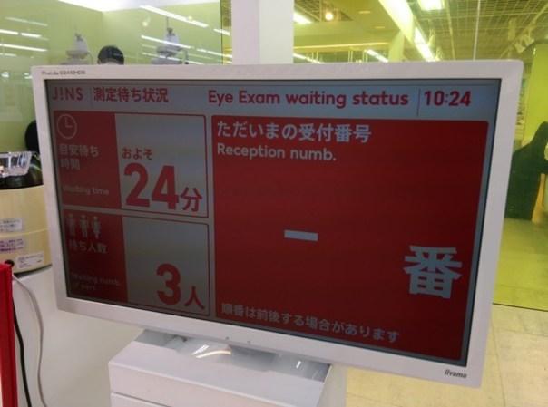 Jins12 Oimachi-JINS東京配眼鏡 便宜快速新體驗