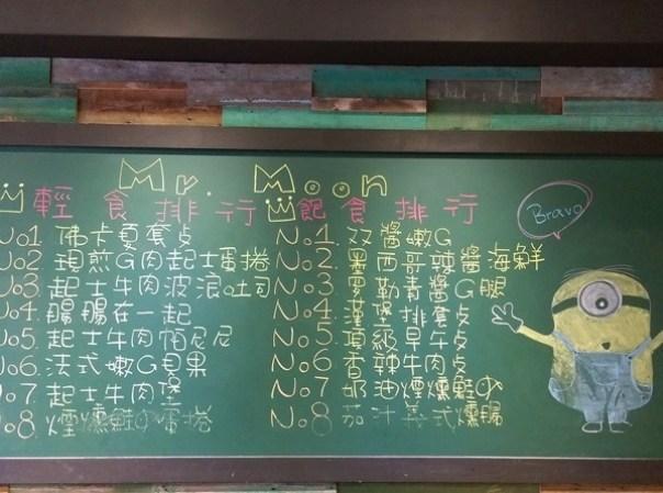 MOON04 竹北-Mr.Moon月亮先生 可愛的小店烤雞好吃