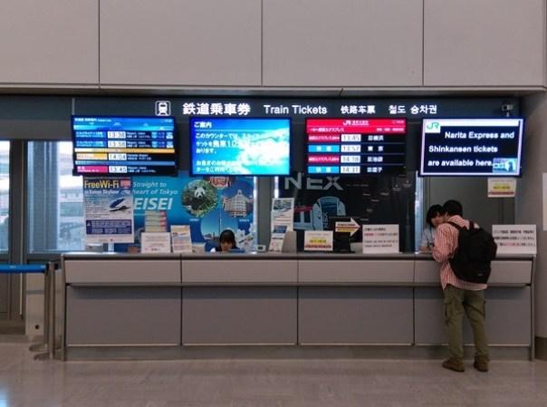 NEX02 Tokyo-NEX成田機場快線 東京來回票 日圓4000