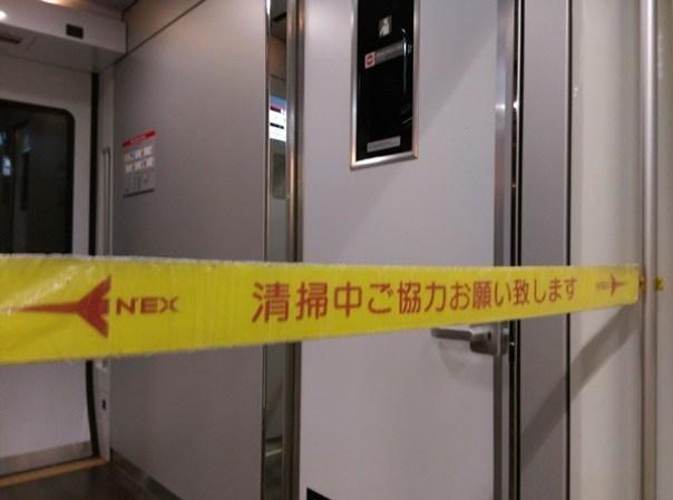 NEX09 Tokyo-NEX成田機場快線 東京來回票 日圓4000
