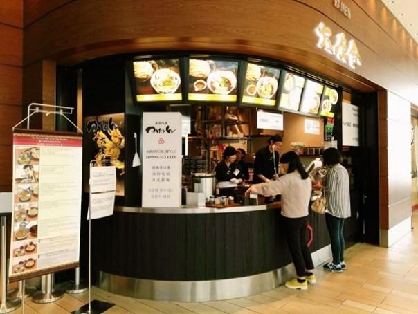 Roku1 Haneda Airport-六厘舍 つけめん 超熱門沾麵名店 羽田機場不用排隊24小時都吃的到