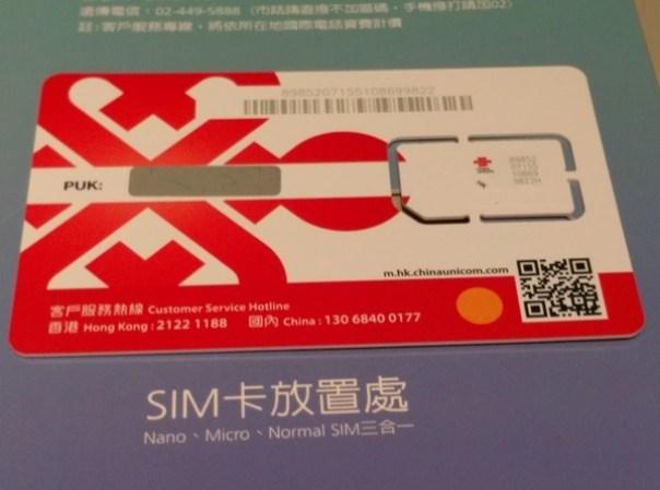 SIM3 遠遊卡日本版 軟銀SIM卡網路隨你用(7天5G)
