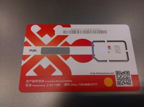 SIMMM6 遠遊卡 到香港優質的上網選項 重點是很便宜...