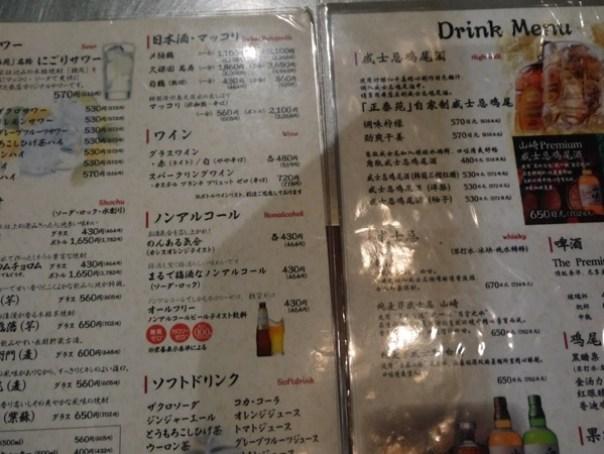 Shotaien05 Hamamatsucho-正泰苑 超好吃和牛入口 平價燒肉店 濱松町芝大門店