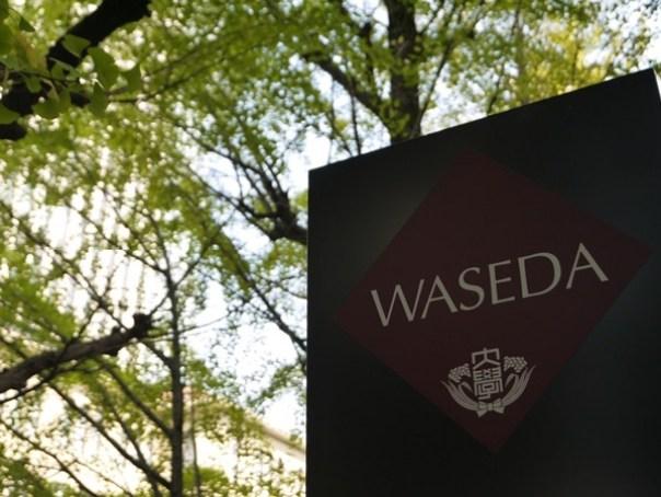 WASEDA170101 Waseda-都電荒川線散策之早稻田大學&鬼子母神社